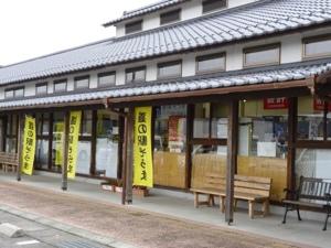 20120925-212250.jpg