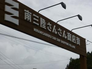 20120925-222757.jpg