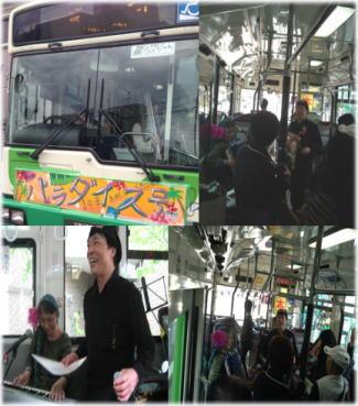バスミュージシャン中