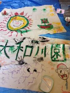 大和川園 アートセッション