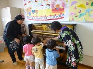 久世保育園 ピアノばらばらショー